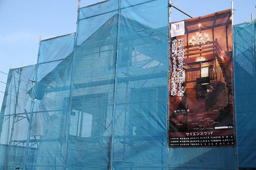 静岡市清水区新築住宅現場写真