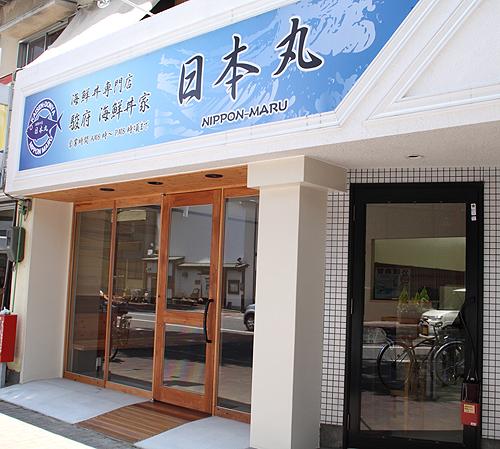 海鮮丼店改装工事